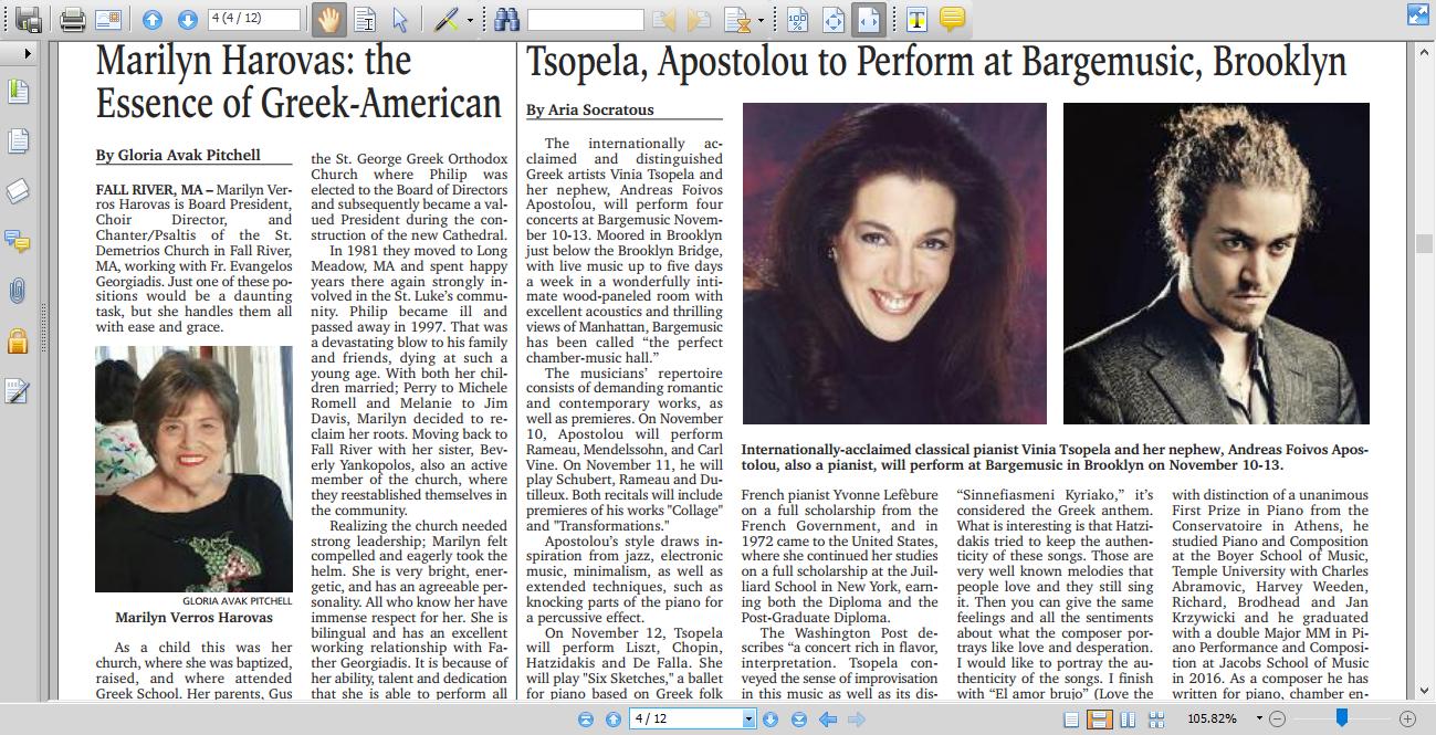 Tsopelas, Apostolou to perform at Bargemusic, Brooklyn