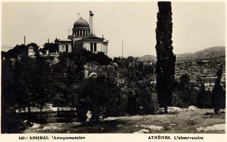 Ωρα Ελλάδος από το Αστεροσκοπείο – Υπολογισμός με αστρονομικές μεθόδους