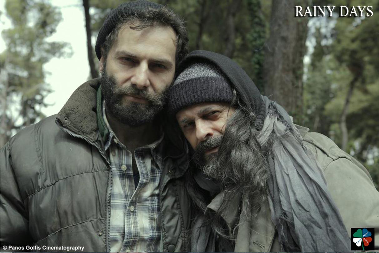 """Προβολή της ταινίας """"ΜΕΡΕΣ ΒΡΟΧΗΣ – RAINY DAYS"""" του Αλεσάντρο Σπηλιωτόπουλου για καλό σκοπό!"""