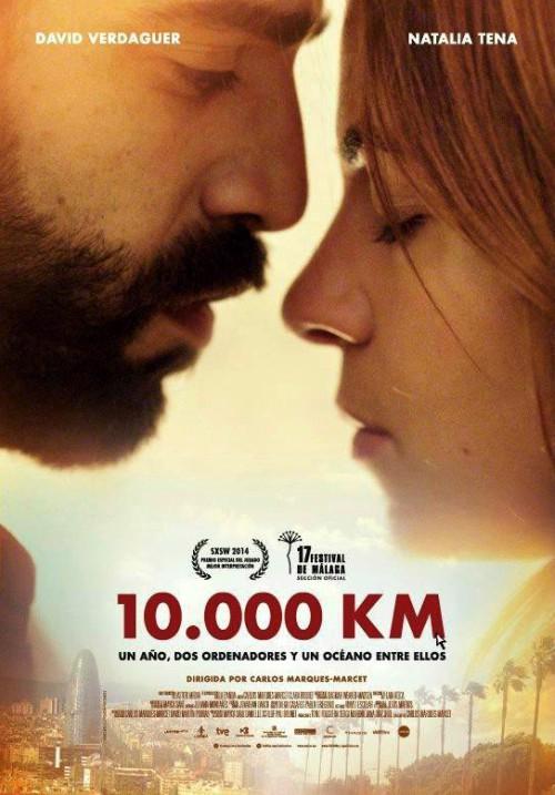 Η Ισπανική ταινία «10.000 χλμ.» στη Δροσιά