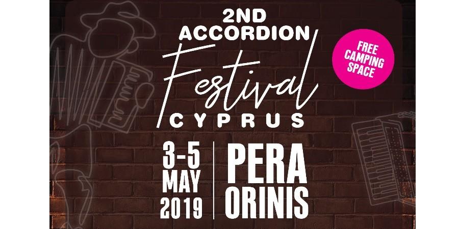 2ο Φεστιβάλ Ακορντεόν Κύπρου 3-5 Μαΐου