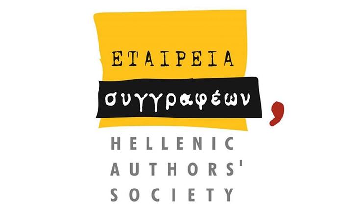 Λογοτεχνία και μετάφραση: Αρχαίοι πολιτισμοί και σύγχρονες γλώσσες Συνάντηση συγγραφέων από την Κίνα και την Ελλάδα