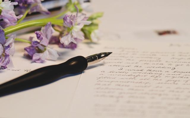 Η μαγική πένα