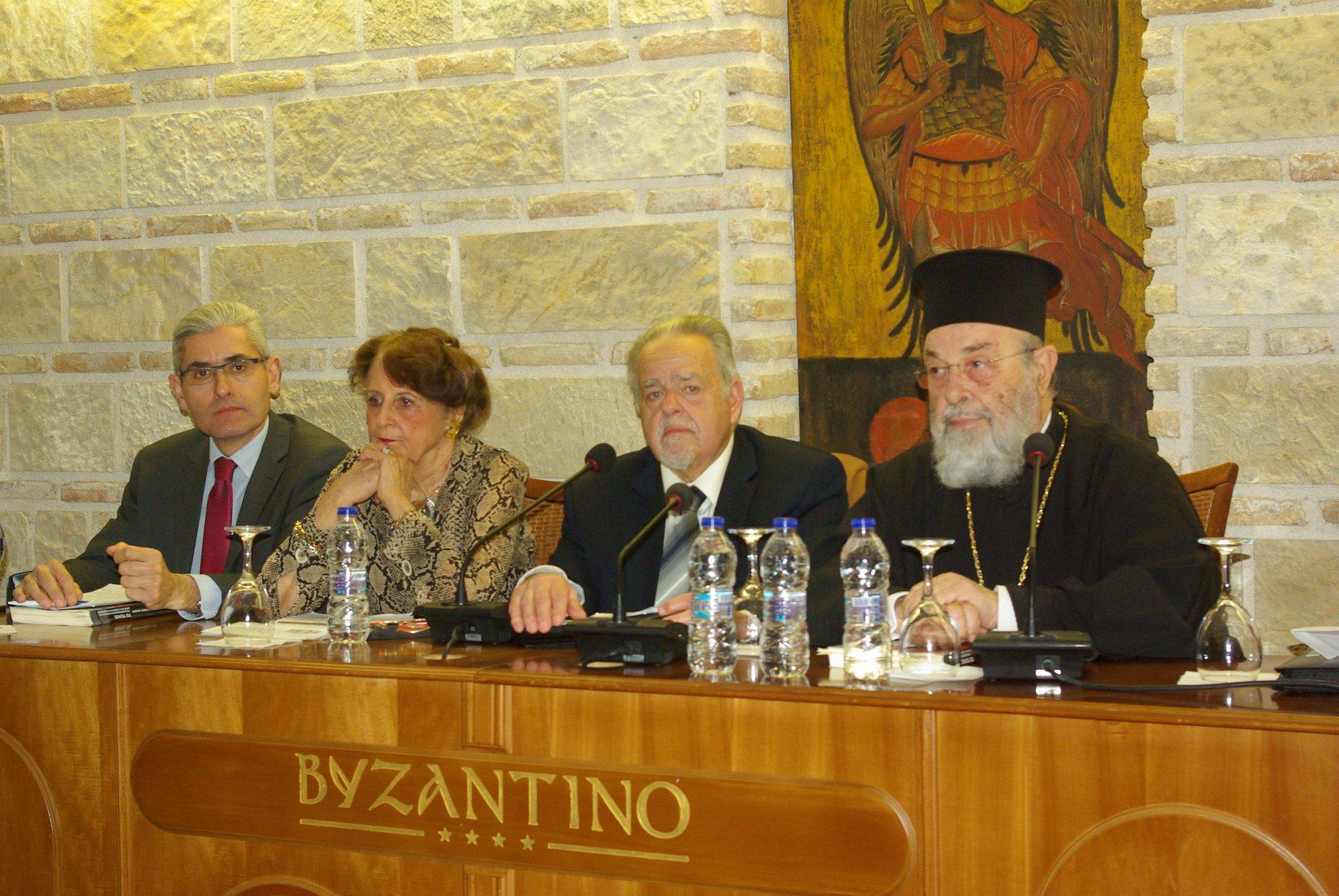 7 Πανελλήνιο Συνέδριο Της Πανελλήνιας Γηριατρικής –Γεροντολογικής Εταιρείας