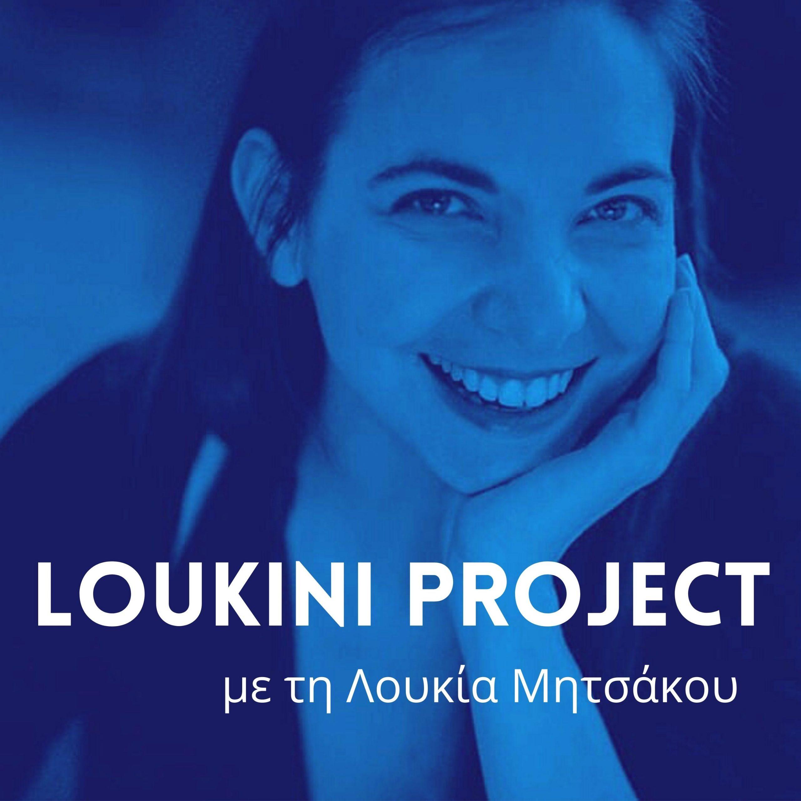 Loukini Project Podcast