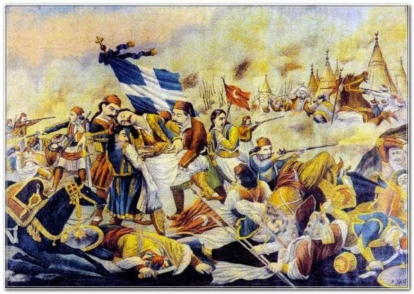 Four online lectures in honor of the 200-year anniversary of the Greek Revolution by the Center for Greek Studies, University of Florida