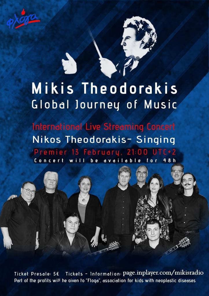 Ο Παγκόσμιος Μίκης Θεοδωράκης στο κατώφλι των καιρών : η συναυλία είναι ακόμα διαθέσιμη μέχρι τη Δευτέρα 15 Φεβρουαρίου (21.00)