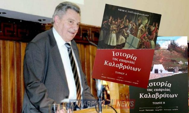 Ο Συγγραφέας Νίκος Σακελλαρόπουλος μιλάει για την πολιτιστική κληρονομιά των Καλαβρύτων.