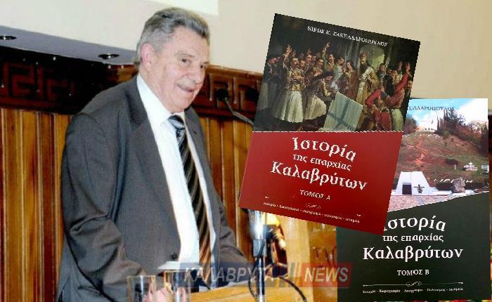 Ο πολυβραβευμένος συγγραφέας Νίκος Σακελλαρόπουλοςγια την ενασχόληση του με την λογοτεχνία και τη συγγραφή.