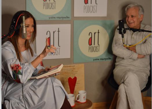 Ο Αλεξανδρος Αντωνοπουλος καλεσμενος της Γιωτας Τσιμπρικιδου στο #18 Art Podcast