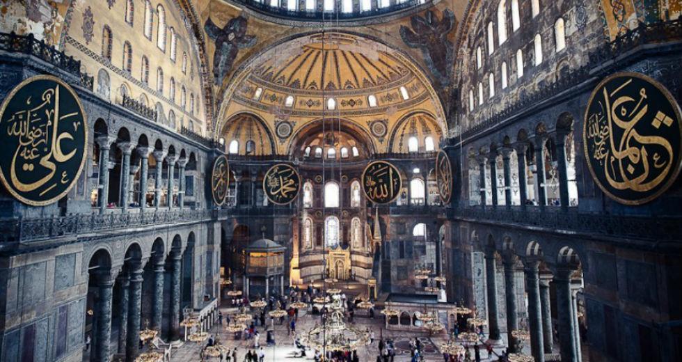 Διεθνής διαγωνισμός φωτογραφίας με θέμα: «Αγία Σοφία. Οι ναοί της του Θεού Σοφίας στην ιστορία και στον κόσμο»