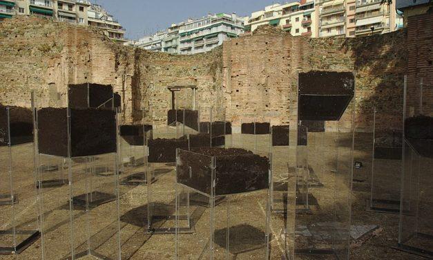 Χορός, εικαστικές εγκαταστάσεις και ποίηση με αφορμή την πανδημία στον αρχαιολογικό χώρο του Γαλεριανού Συγκροτήματος