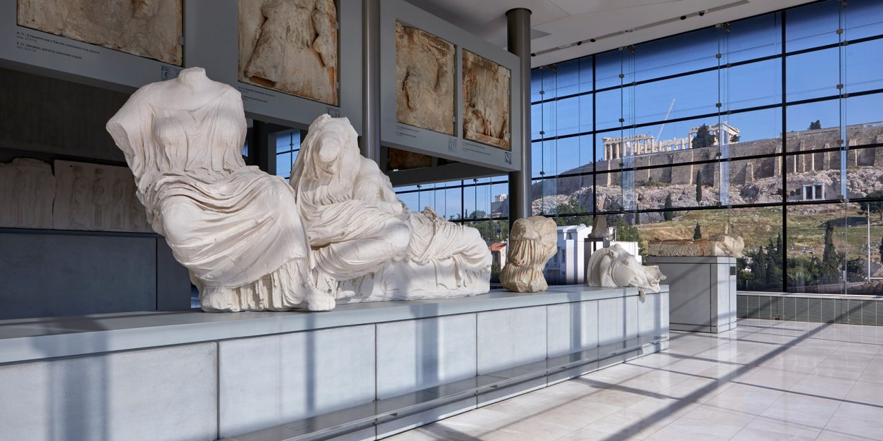 Απόφαση της UNESCO για την επιστροφή των Γλυπτών του Παρθενώνα!